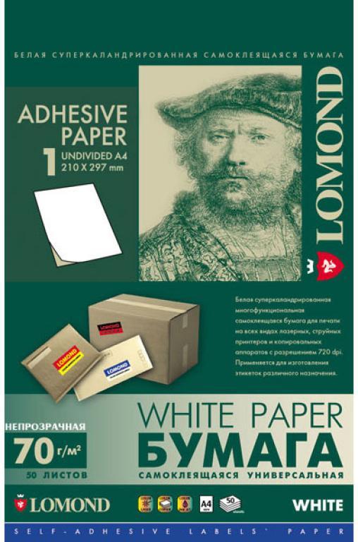 self paper