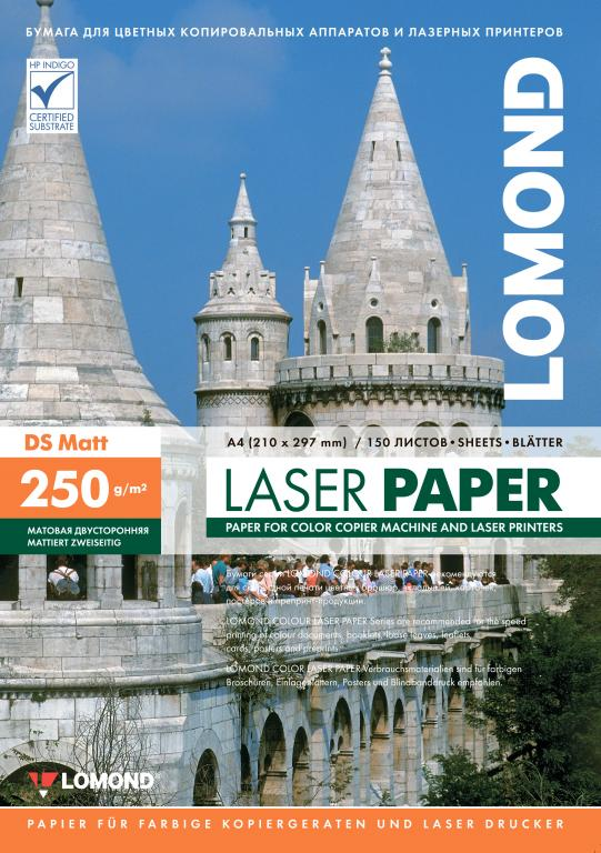 Глянцевая двухсторонняя бумага для лазерного принтера а4