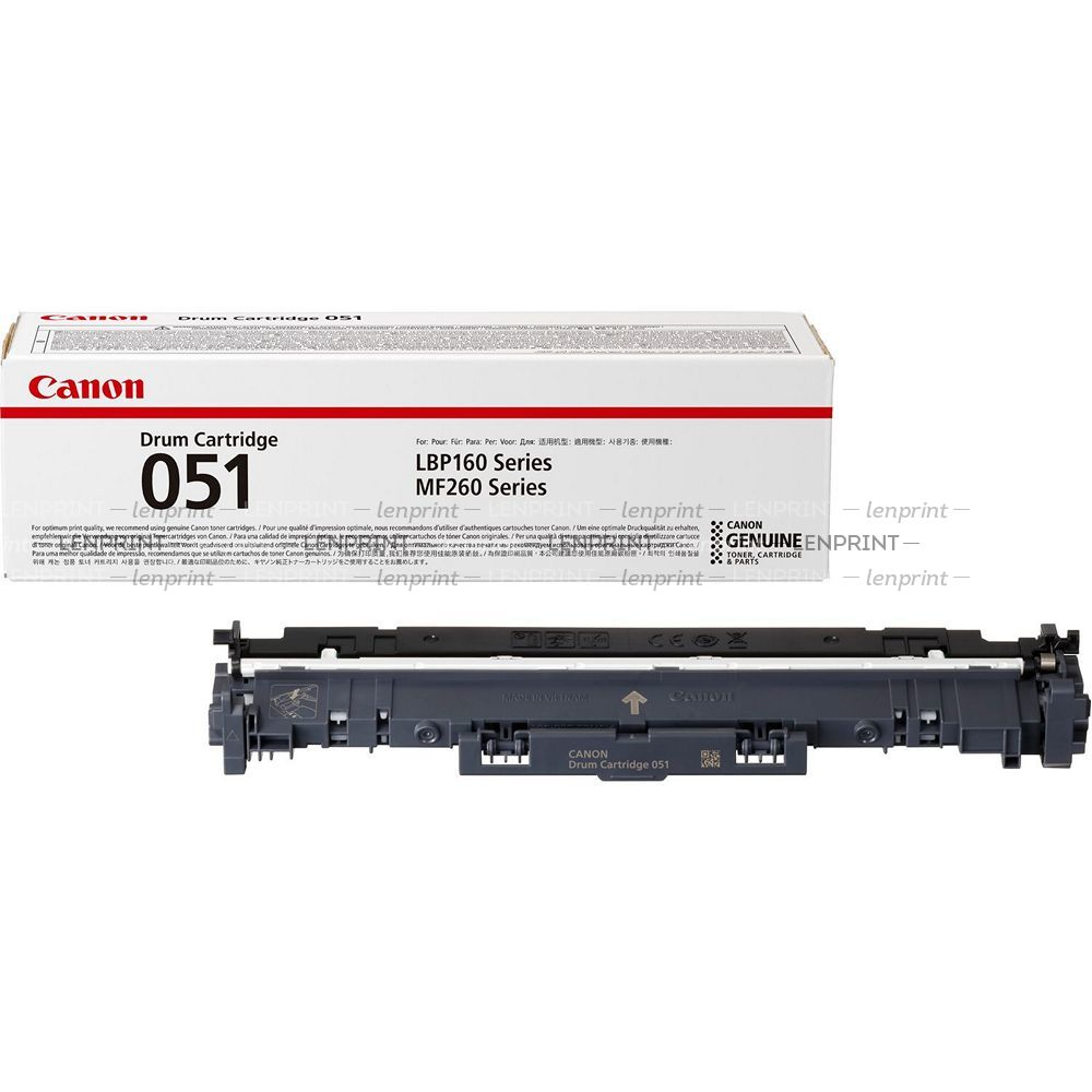 Canon Drum Cartridge 051